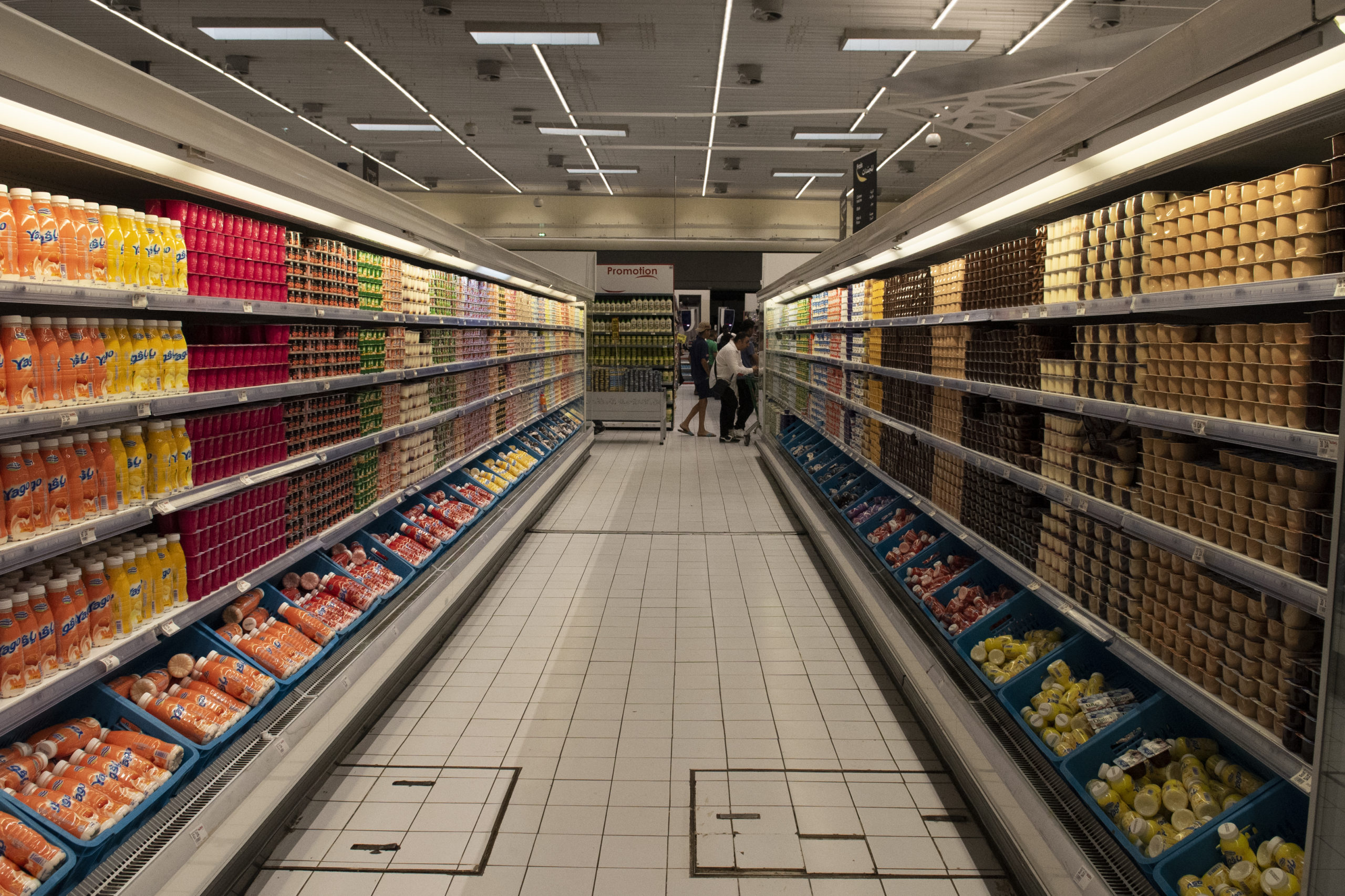 Dairy aisle at a supermarket